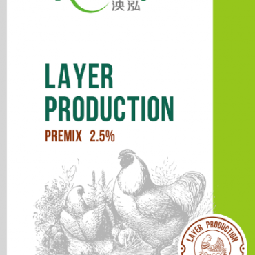 layer premix chicken feed addtive Poultry feed