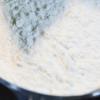 Food enzyme xylanase baking