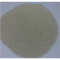 fungal Lipase enzyme for detergent, leather soft