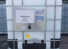 Liquid Glacial Acetic Acid  industrial grade or food grade 64-19-7